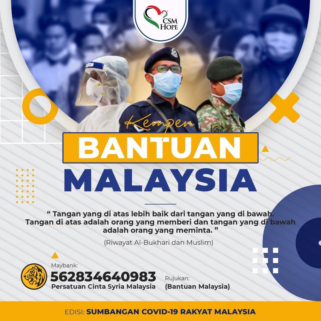 Bantuan Malaysia