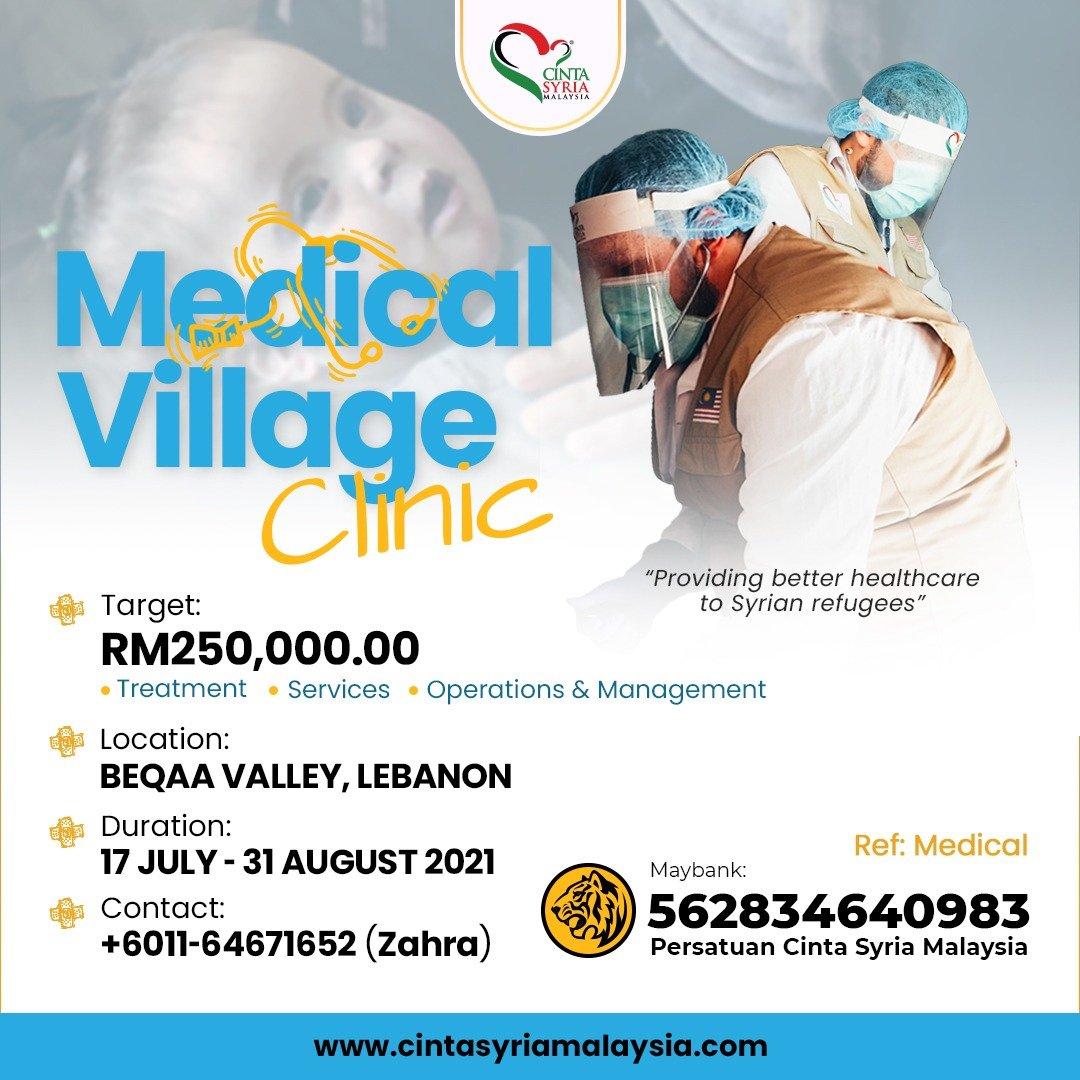Medical Village Clinic