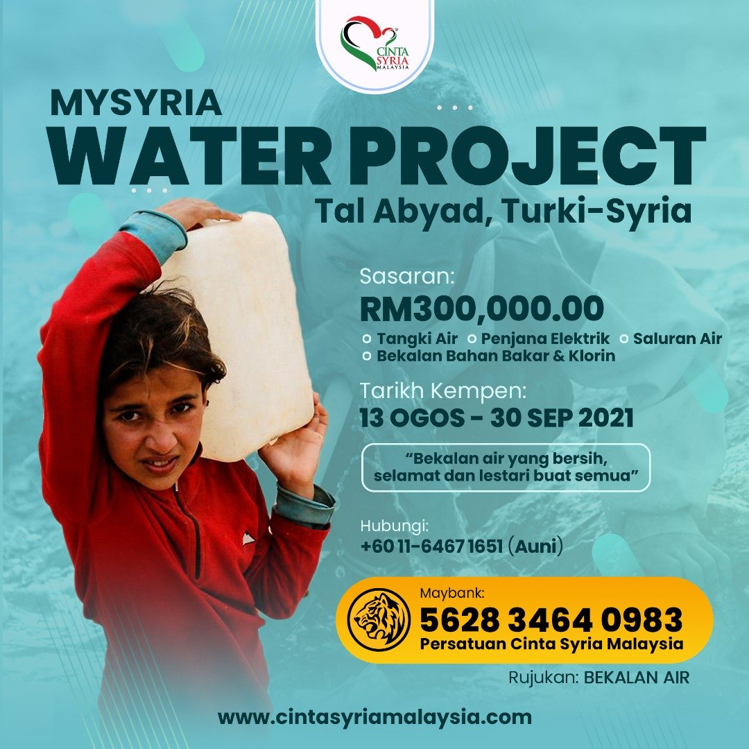 MySyria Water Project