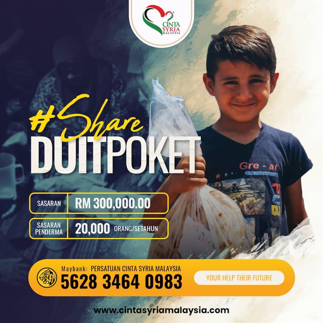 Share Duit Poket